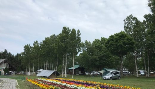 美深町のオススメ車中泊スポット「美深キャンプ場」を紹介いたします。