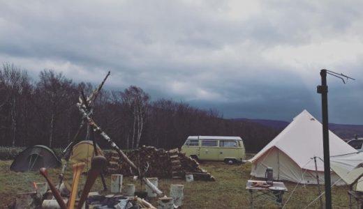 冬の訪れを感じるキャンプ「終わり火」に参加してきました。