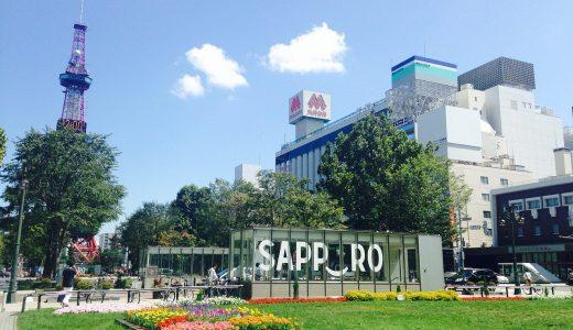 札幌で車中泊ができるスポットをお探しの方必見!その探し方とおすすめスポットをまとめました!