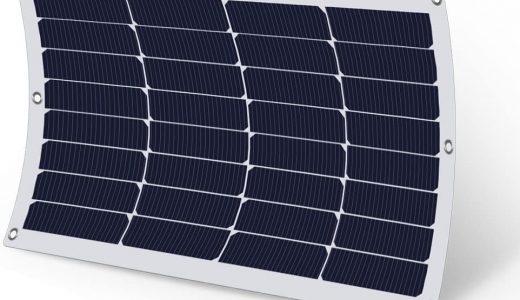[必見]suaoki ソーラーパネル50Wは使えるのか!?購入レビュー!