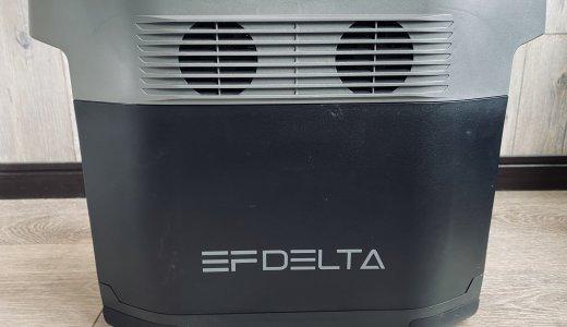 最強ポータブル電源!?「EFDELATA(イーエフデルタ)」の実機レビュー!電子レンジも動かせる!