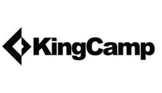 KingCamp(キングキャンプ )とはどんなメーカ?おすすめ売れ筋グッズ9選を紹介!本社や評判は?