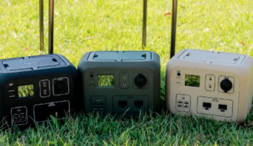 SmartTap(スマートタップ)ポータブル電源PowerArQ2【500Wh/45,000mAh】を徹底解説!他モデルとの違いは?ワイヤレス充電にも対応!