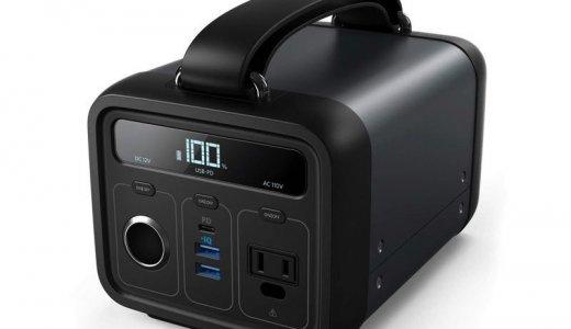 AnkerPowerHouse 200は使える!?そのスペックを徹底解説!他社のポータブル電源とも比較!【213Wh/57600mAh】