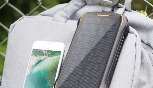 【2020】おすすめソーラー充電器5選!太陽光で充電できる!選び方も解説!