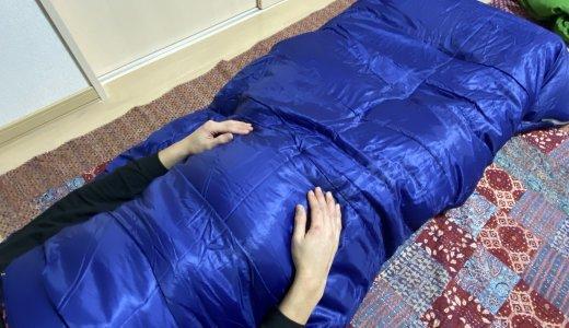 車中泊におすすめの寝袋(シュラフ)9選!適切な寝袋の選び方も徹底解説!