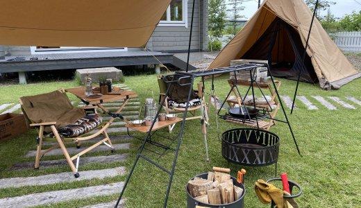 庭キャンプのメリット・デメリットは!?庭キャンプを最高に楽しむポイントや注意点、おすすめグッズを紹介!