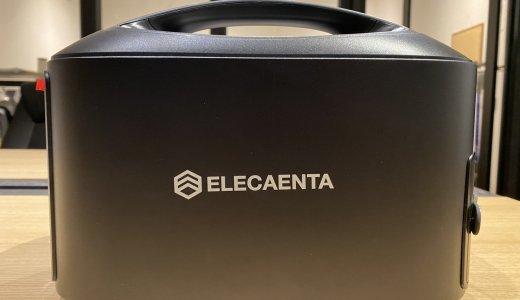 バッテリー交換可能!ELECAENTA(エレカンタ)S600W実機レビュー!実際に使用した様子や感想を紹介!