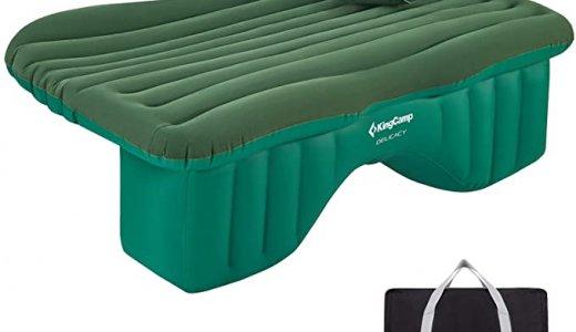 KingCamp(キングキャンプ )エアーマット【KM2004 マット BACKSEAT AIRBEAD】をレビュー!車中泊のベッドにおすすめ?