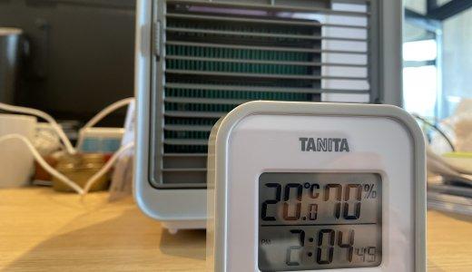 ここひえは意味ない!?涼しくない!?温度を測定して本当に冷えるのかを検証!