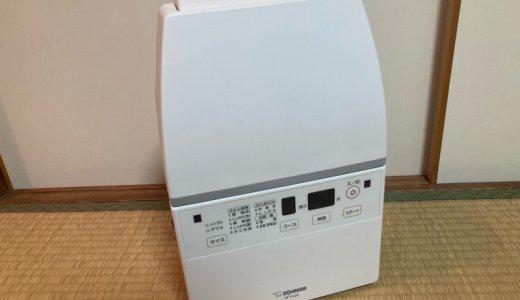 象印布団乾燥機「スマートドライ RF-FA20-WA」使用レビュー!ダニ退治にも使えるのか!?実際に使用した感想や口コミを紹介!