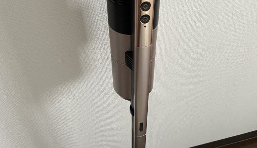 布団クリーナー付き掃除機「三菱電機 iNSTICK HC-VXF30P-N」使用レビュー!兼用でダニも吸い取る高機能!